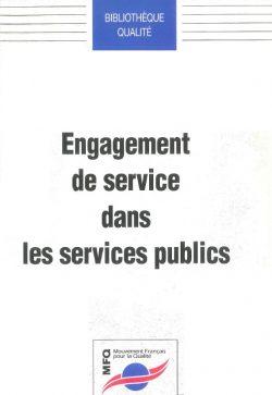 Engagement de services dans les services publics