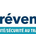 29/05/2018 de 16h15 à17h45 >»Santé et qualité de vie au travail : outils et retours d'expériences de la Francophonie «, Salon Préventica Lyon